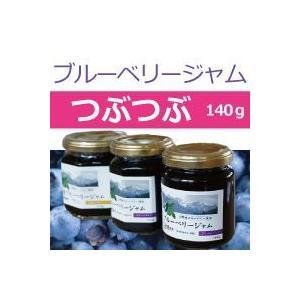 【白馬そだち】ブルーベリージャム 3種セット【しろうま農場】 shiroumanoujyo 04