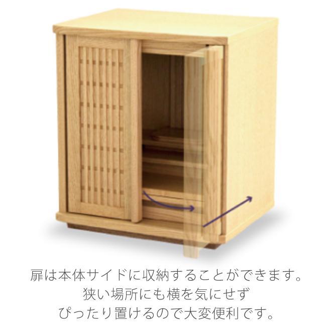 小型家具調仏壇 しぐれ 国内生産品|shiroyamakagu|03