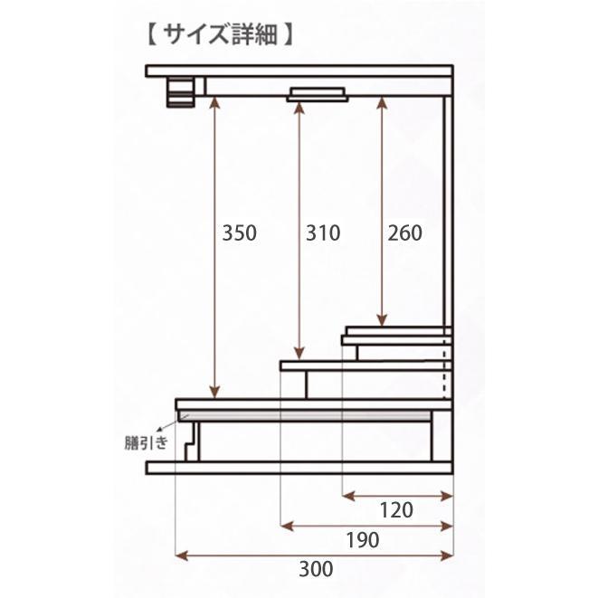 小型家具調仏壇 しぐれ 国内生産品|shiroyamakagu|06