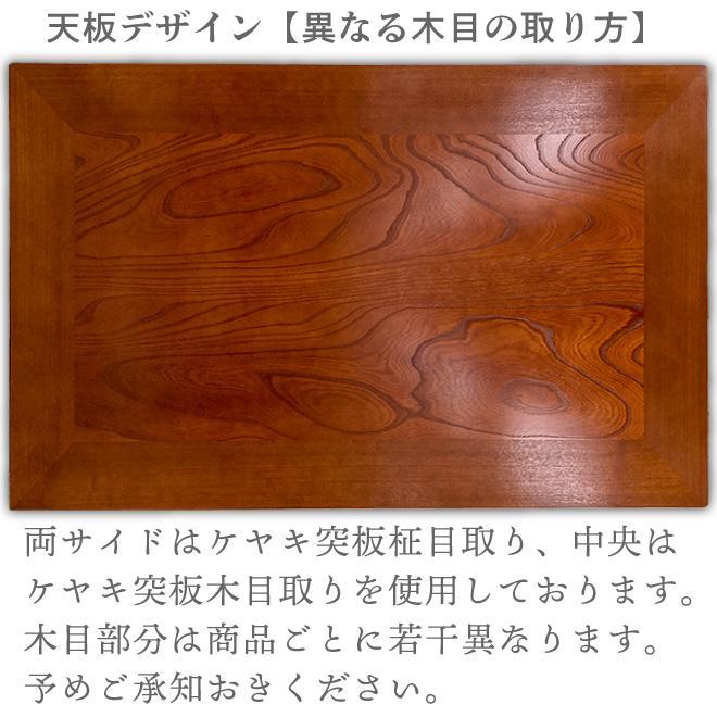 国内生産品  座卓 ◇末広◇ 120×90|shiroyamakagu|02