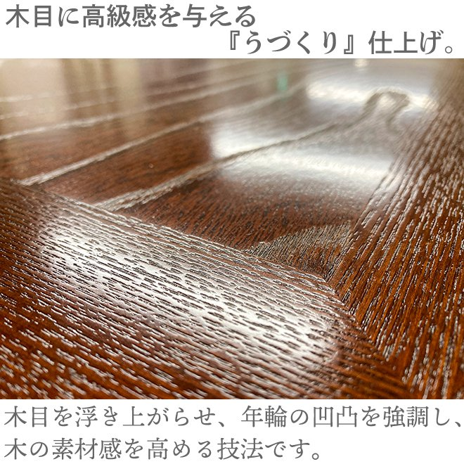国内生産品  座卓 ◇末広◇ 120×90|shiroyamakagu|03