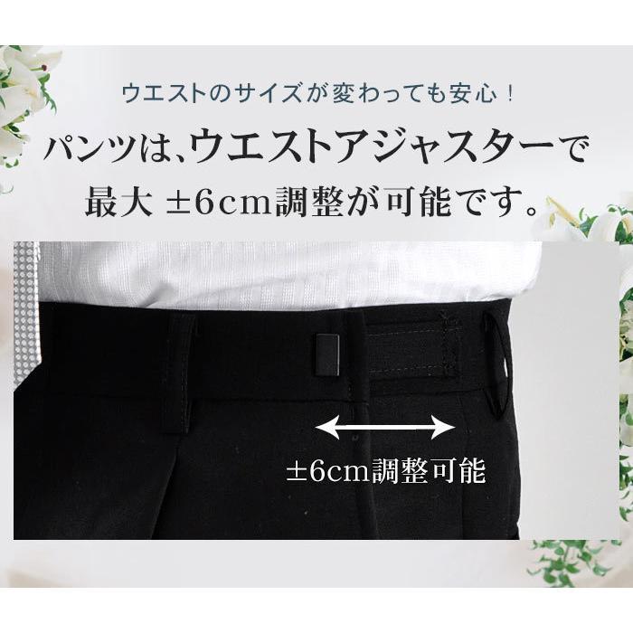 大きいサイズ 礼服 メンズ フォーマルスーツ ビッグ おおきい ゆったり 濃染加工 2つボタン シングル 深みブラックスーツ アジャスター付 黒 喪服  冠婚葬祭|shirt-style|03