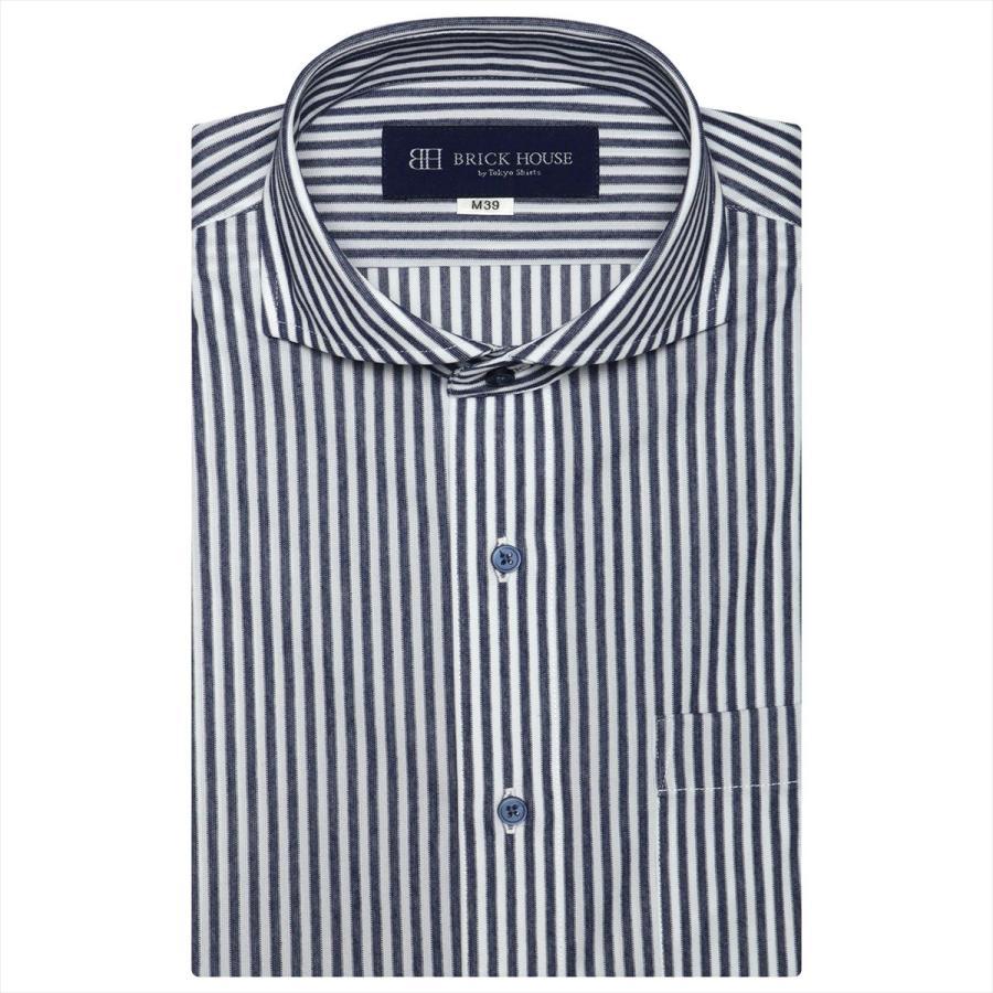 ホリゾンタルワイド 半袖 形態安定 ワイシャツ