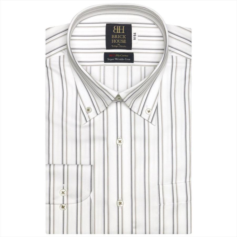 【超形態安定】 ボタンダウン 長袖 形態安定 ワイシャツ 綿100%