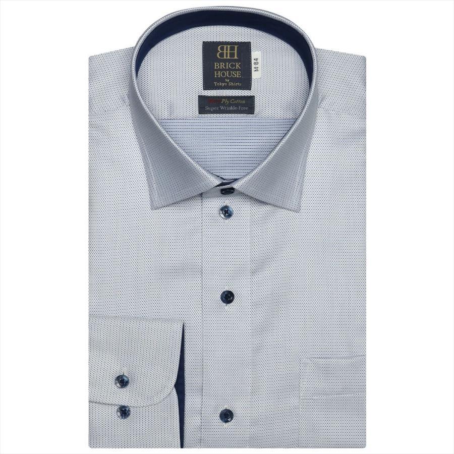 【超形態安定】 ワイド 長袖 形態安定 ワイシャツ 綿100%