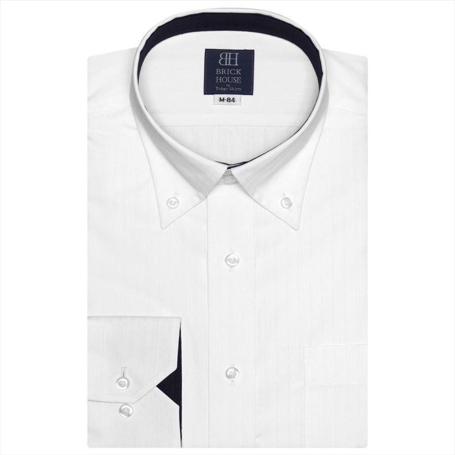 【透け防止】 ボットーニ 長袖 形態安定 ワイシャツ