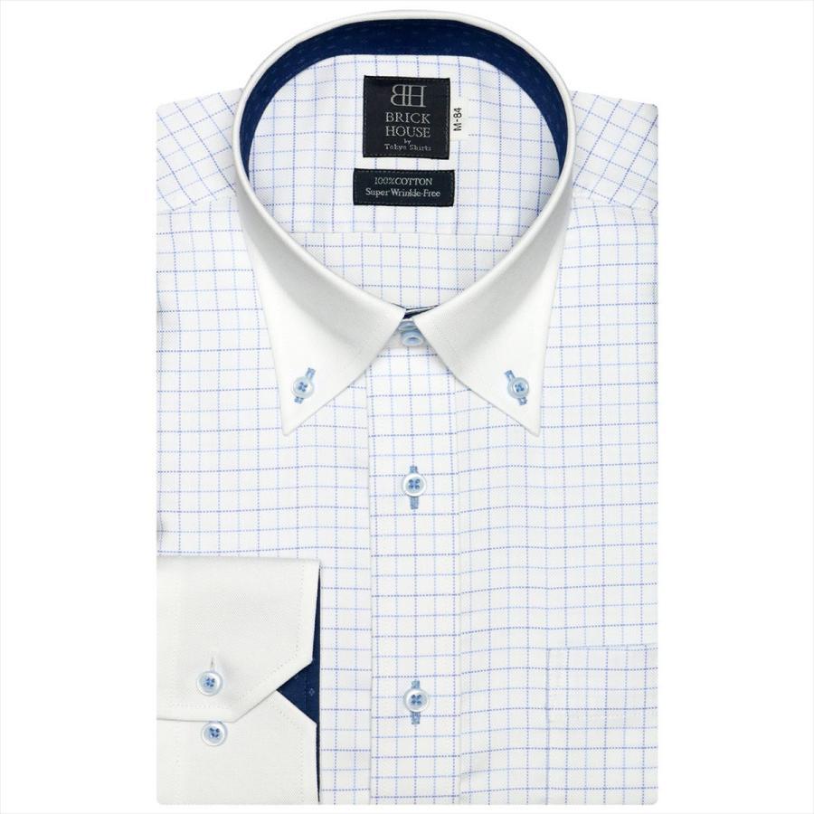 ボットーニ 長袖 形態安定 ワイシャツ 綿100%