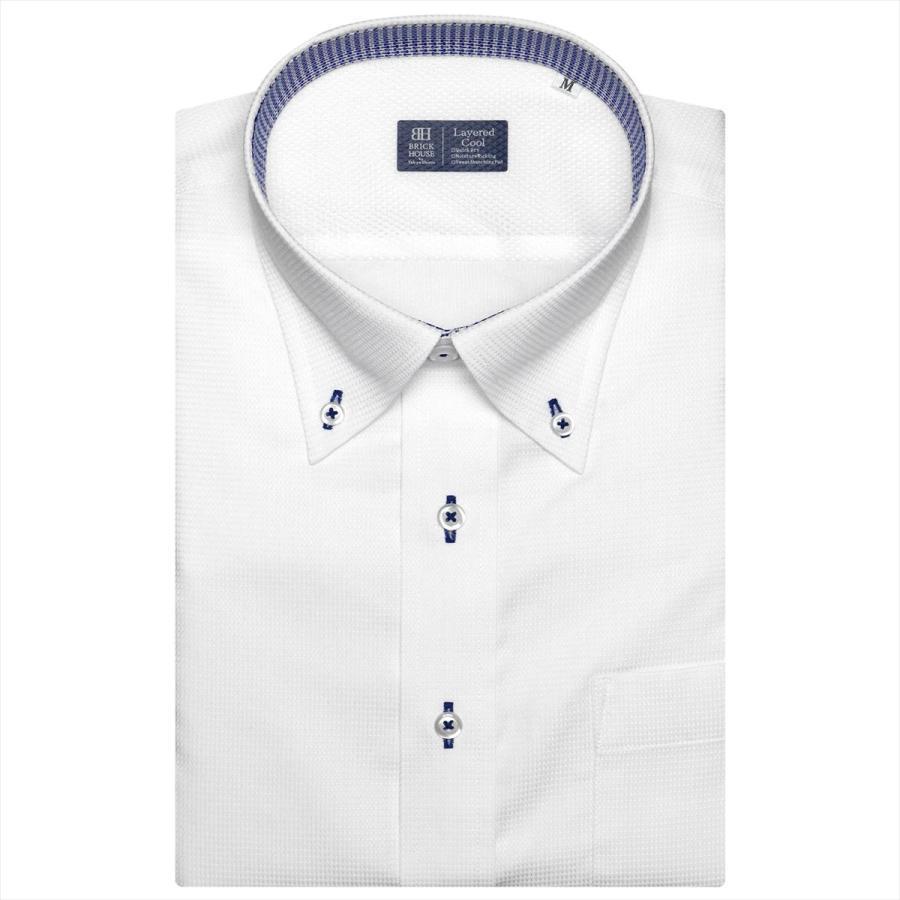 【Layered Cool】 ボタンダウン 半袖 形態安定 ワイシャツ