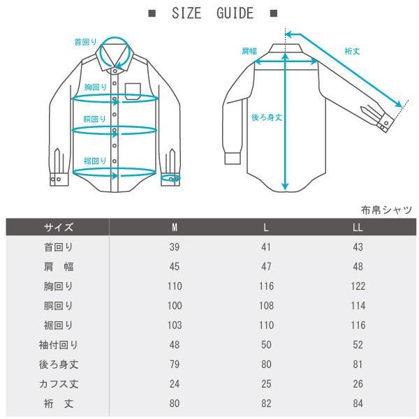 綿100%形態安定シャツ 長袖 ワイドカラー 1000円クーポン対象 メンズ ワイシャツ|shirts-mart|04