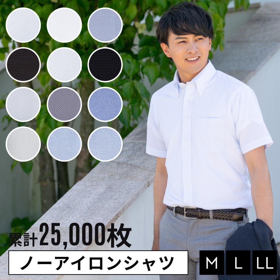 ニットシャツ 半袖 ノーアイロン ボタンダウン 1000円クーポン対象 メンズ ワイシャツ 形態安定 ストレッチ|shirts-mart