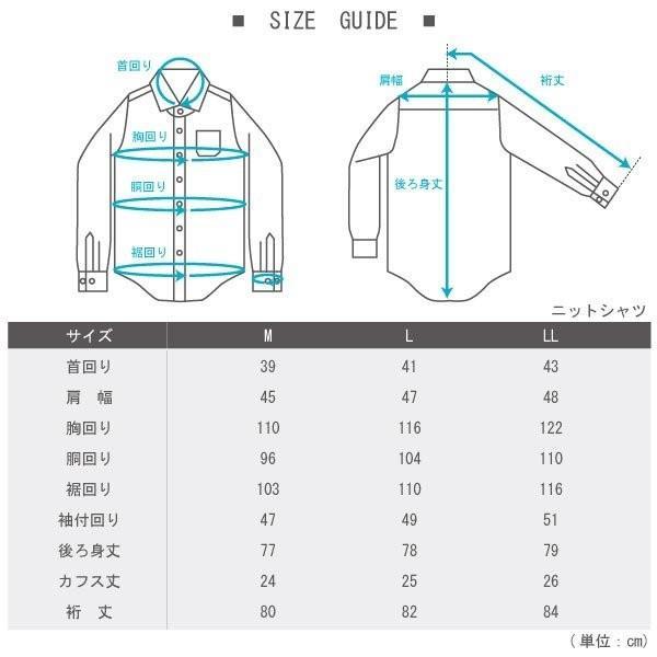 ニットシャツ 長袖 ノーアイロン ボタンダウン 1000円クーポン対象 メンズ ワイシャツ 形態安定 ストレッチ|shirts-mart|04