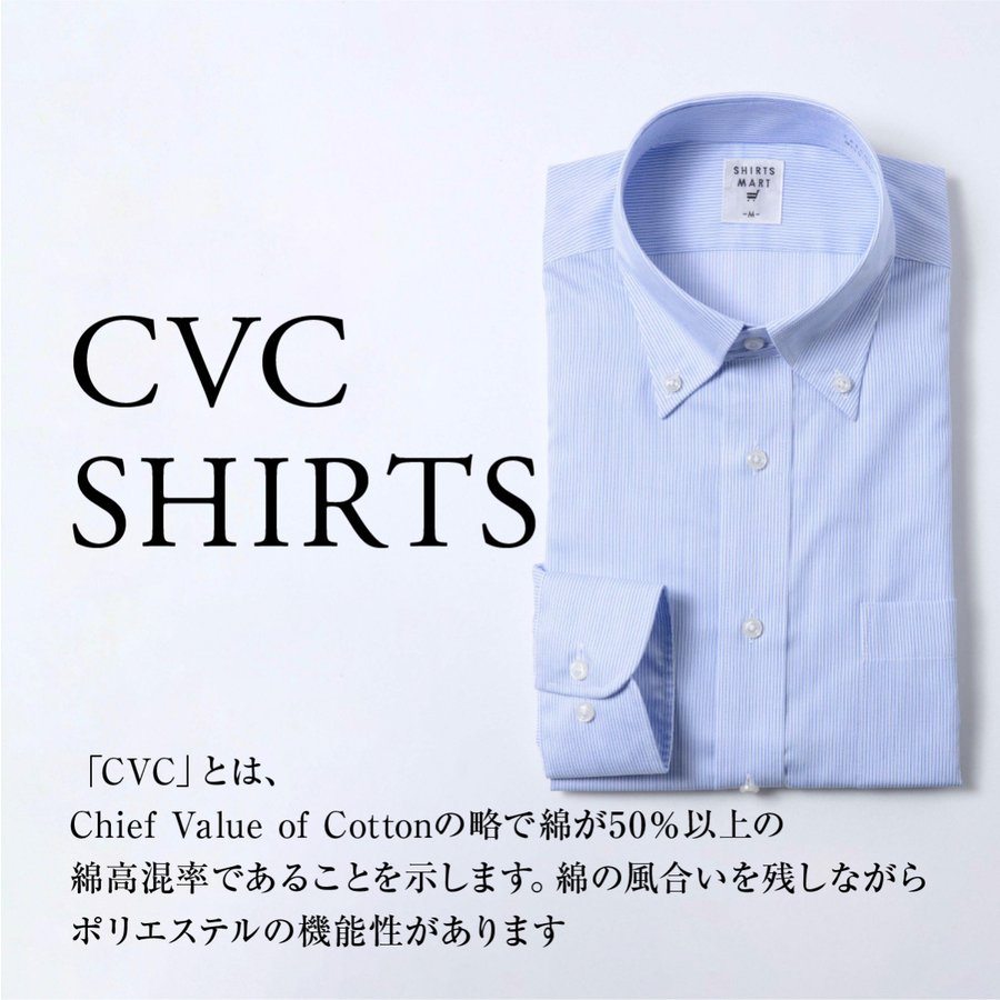 ワイシャツ 長袖 ボタンダウン 1000円クーポン対象 メンズ シャツ 形態安定|shirts-mart|02