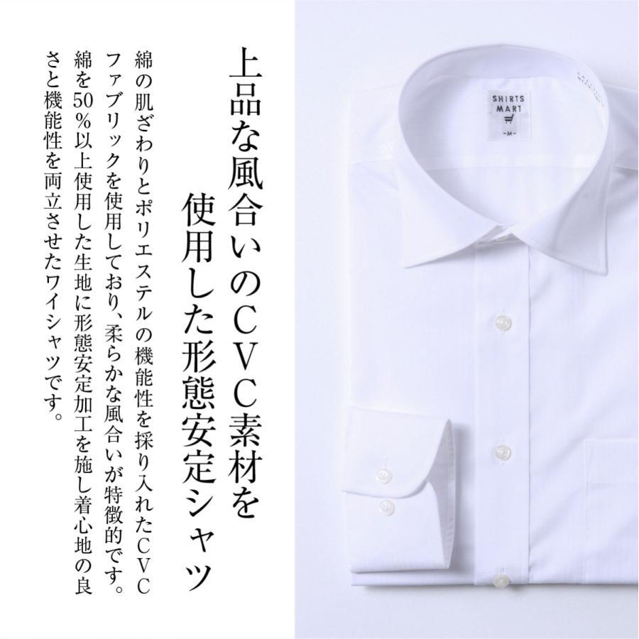 ワイシャツ 長袖 ボタンダウン 1000円クーポン対象 メンズ シャツ 形態安定|shirts-mart|03