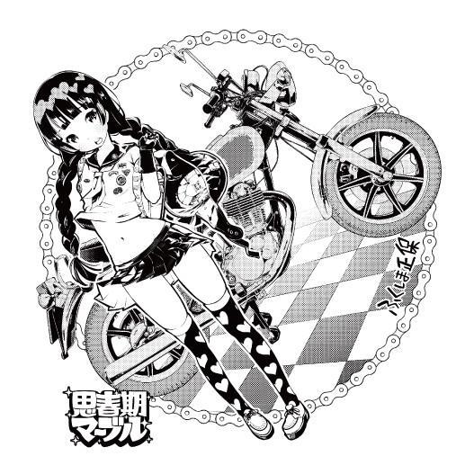 ふくしま正保 思春期マーブルTシャツ shisyunki 03