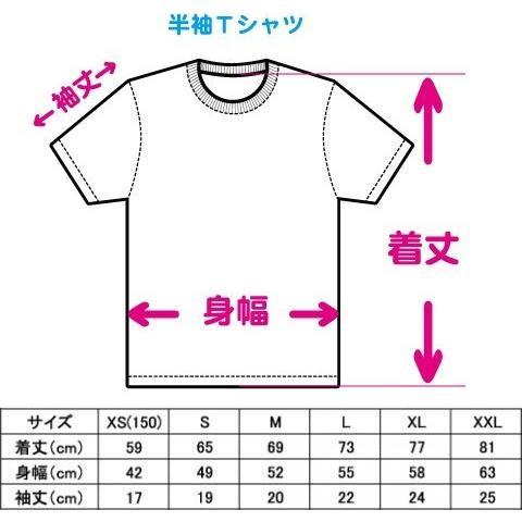 くるみつ Flying bunny girl 思春期マーブルTシャツ|shisyunki|04