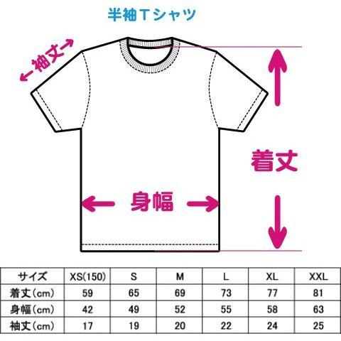 思春期マーブルTシャツ イラストレーターpopman3580|shisyunki|04