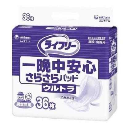 ライフリー一晩中安心さらさらパッド ウルトラ 36枚×3袋入 shiwa-awase