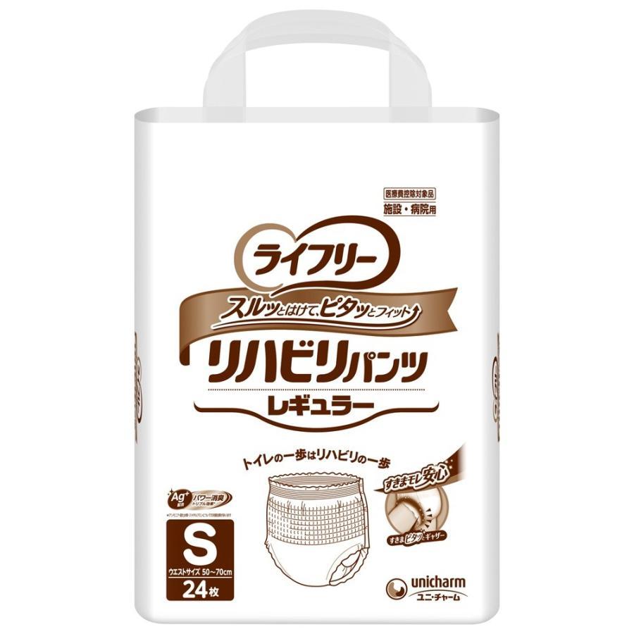 ライフリーリハビリパンツ レギュラー S24枚×4袋入 shiwa-awase