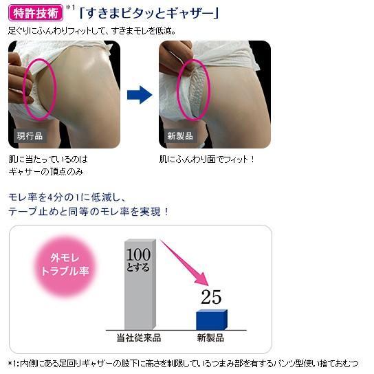 ライフリーリハビリパンツ レギュラー L20枚×4袋入|shiwa-awase|03