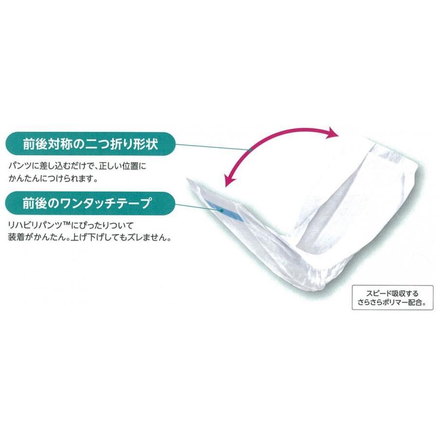 ライフリーかんたん装着パッド レギュラー 男女共用44枚×4袋入 shiwa-awase 03