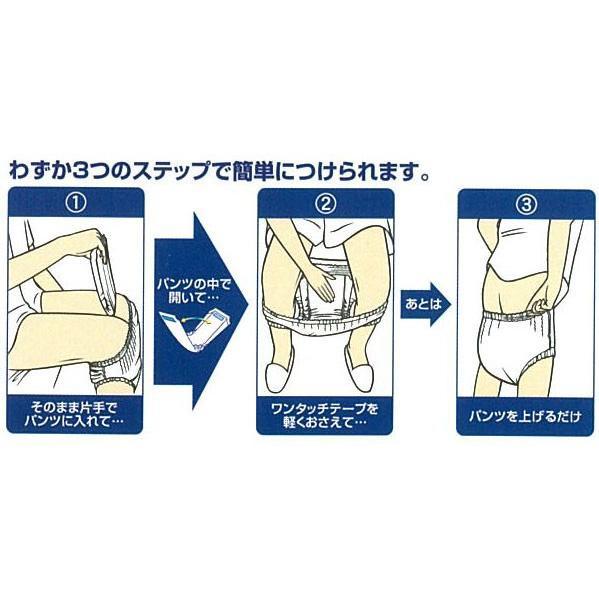 ライフリーかんたん装着パッド レギュラー 男女共用44枚×4袋入 shiwa-awase 04