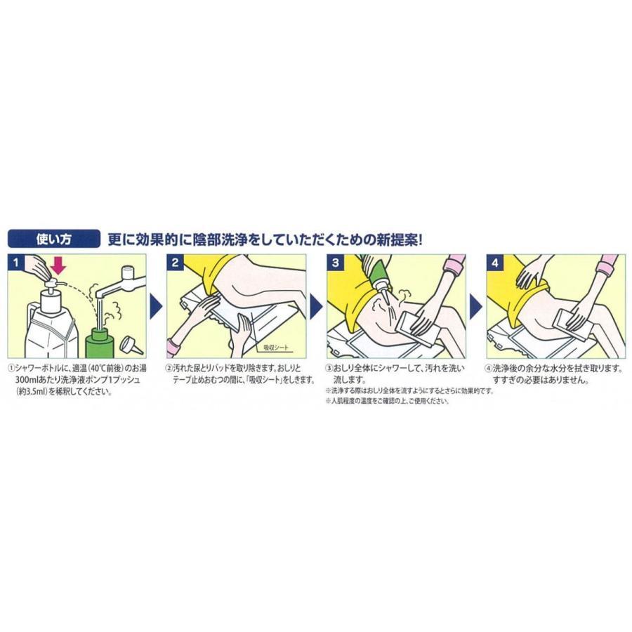 ライフリーおしり洗浄液Neo 付替え1750mL×2本入|shiwa-awase|04