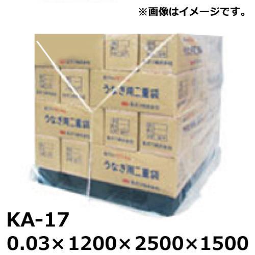 《法人様宛限定》パレットカバー規格品PE角底タイプ (KA-17)(HA) 1200×2500×1500 厚み0.03mm 50枚入