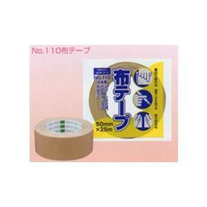 オカモト 布テープNo.110(クリーム) 巾50mm×長さ25m×厚さ0.18mm 5ケース(50巻入×5ケース)(HA)