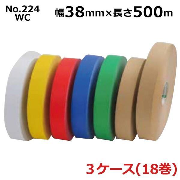 オカモト 環境思い(R)カラー 長尺 No.224WC(赤・青・黄・緑) 巾38mm×長さ500m×厚さ0.14mm 6巻入×3ケース(HA)※カートンシーラー用