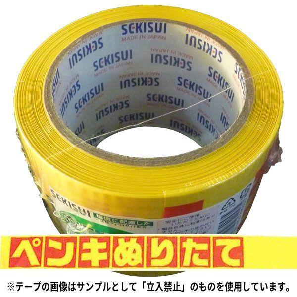 セキスイ セキスイ セキスイ (積水成型工業) 標識テープ(ぺンキぬりたて) 非粘着 70mm幅×50m巻 1ケース(30巻入) e07