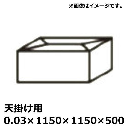 《法人様宛限定》パレストレッチ天掛用PE角底タイプ(SK-2)(HA) 1150×1150×500 厚み0.03mm 100枚入