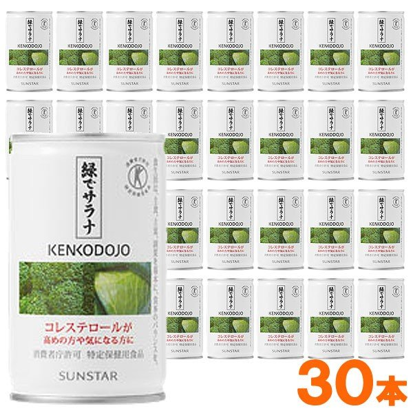 緑でサラナ(160g×30缶) 特保 サンスター|shizenkan