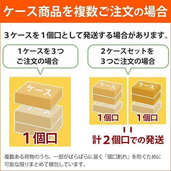緑でサラナ(160g×30缶) 特保 サンスター|shizenkan|02