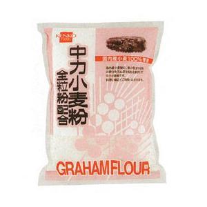 中力小麦粉全粒粉配合(500g) 健康フーズ|shizenkan