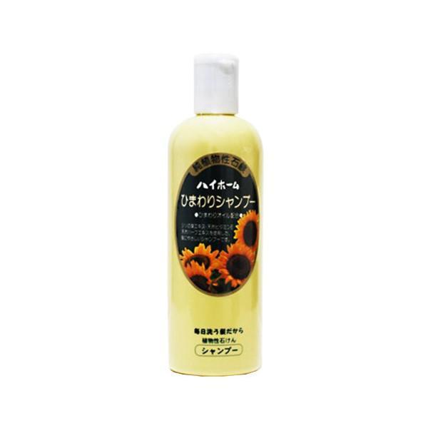 植物性石けんシャンプー ハイホーム ひまわりシャンプー|shizenkizuna-store