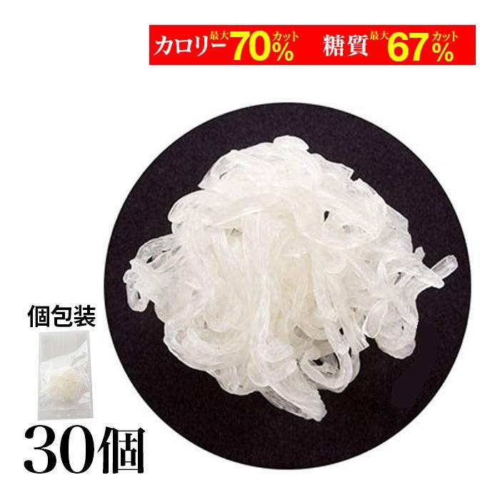 こんにゃく麺 ダイエット食品 置き換え 乾燥しらたき 低カロリー 糖質オフ shizennomegumi