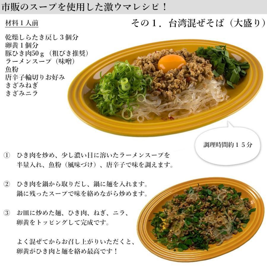 こんにゃく麺 ダイエット食品 置き換え 乾燥しらたき 低カロリー 糖質オフ shizennomegumi 12