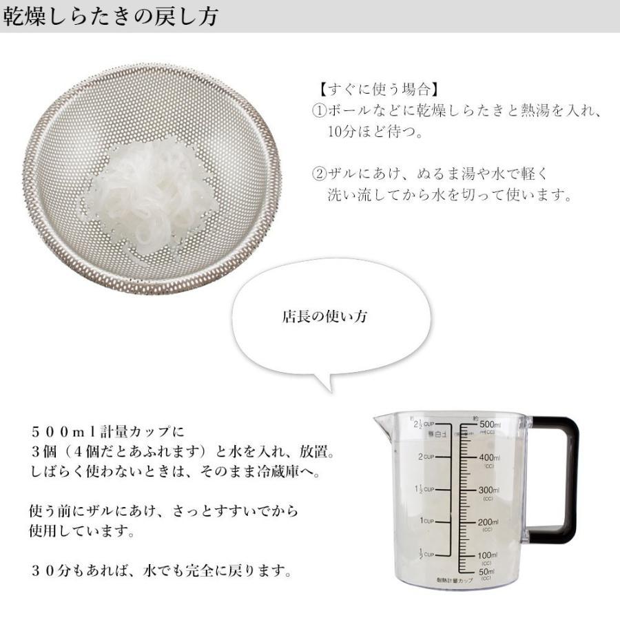 こんにゃく麺 ダイエット食品 置き換え 乾燥しらたき 低カロリー 糖質オフ shizennomegumi 10