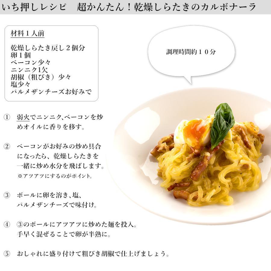こんにゃく麺 ダイエット食品 置き換え 乾燥しらたき 低カロリー 糖質オフ shizennomegumi 13