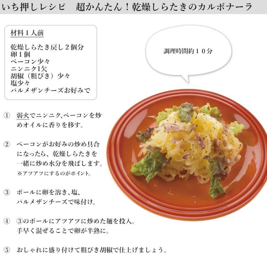 こんにゃく麺 ダイエット食品 置き換え 乾燥しらたき 低カロリー 糖質オフ shizennomegumi 14