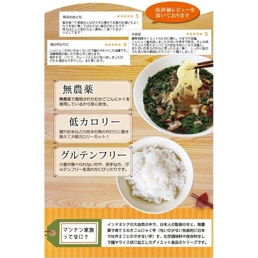 こんにゃく麺 ダイエット食品 置き換え 乾燥しらたき 低カロリー 糖質オフ shizennomegumi 04
