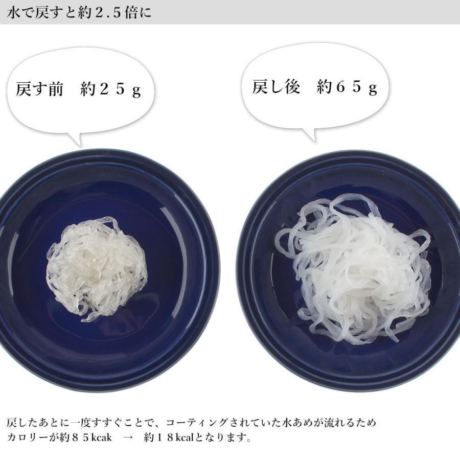 こんにゃく麺 ダイエット食品 置き換え 乾燥しらたき 低カロリー 糖質オフ shizennomegumi 08