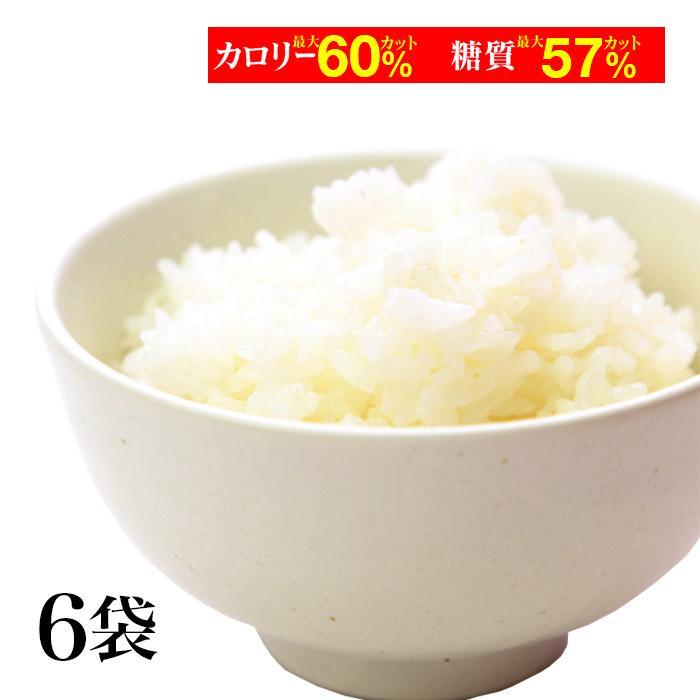 【10%還元】  ダイエット食品 こんにゃく米 乾燥 6袋 こんにゃくご飯 置き換え 糖質オフ 糖質カット 低カロリー 乾燥 蒟蒻米 冷凍 shizennomegumi