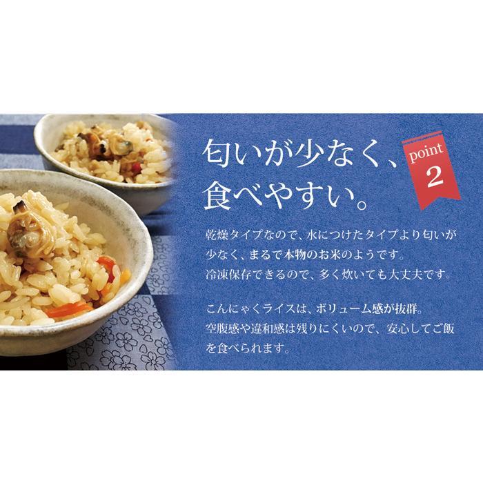 【10%還元】  ダイエット食品 こんにゃく米 乾燥 6袋 こんにゃくご飯 置き換え 糖質オフ 糖質カット 低カロリー 乾燥 蒟蒻米 冷凍 shizennomegumi 05
