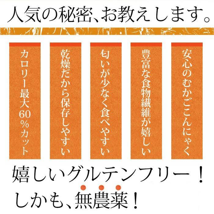 【10%還元】  ダイエット食品 こんにゃく米 乾燥 6袋 こんにゃくご飯 置き換え 糖質オフ 糖質カット 低カロリー 乾燥 蒟蒻米 冷凍 shizennomegumi 06