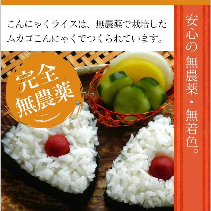 【10%還元】  ダイエット食品 こんにゃく米 乾燥 6袋 こんにゃくご飯 置き換え 糖質オフ 糖質カット 低カロリー 乾燥 蒟蒻米 冷凍 shizennomegumi 08