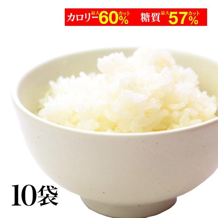 【10%還元】  こんにゃく米 ダイエット食品 こんにゃくご飯 個包装10袋 置き換え 蒟蒻米 糖質オフ 糖質カット 低カロリー 乾燥 冷凍|shizennomegumi
