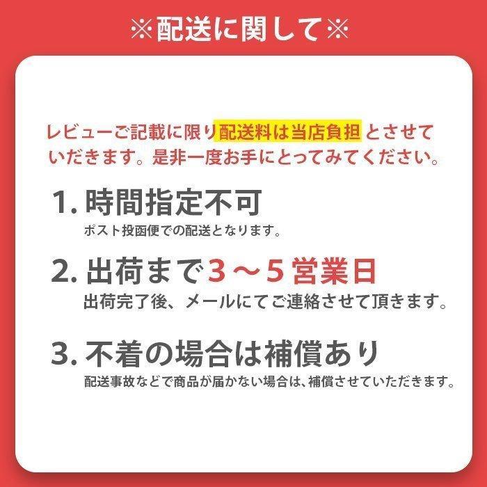 【10%還元】  こんにゃく米 ダイエット食品 こんにゃくご飯 31袋 1.8kg 蒟蒻米 置き換え 糖質オフ 糖質カット 低カロリー 乾燥 冷凍|shizennomegumi|21