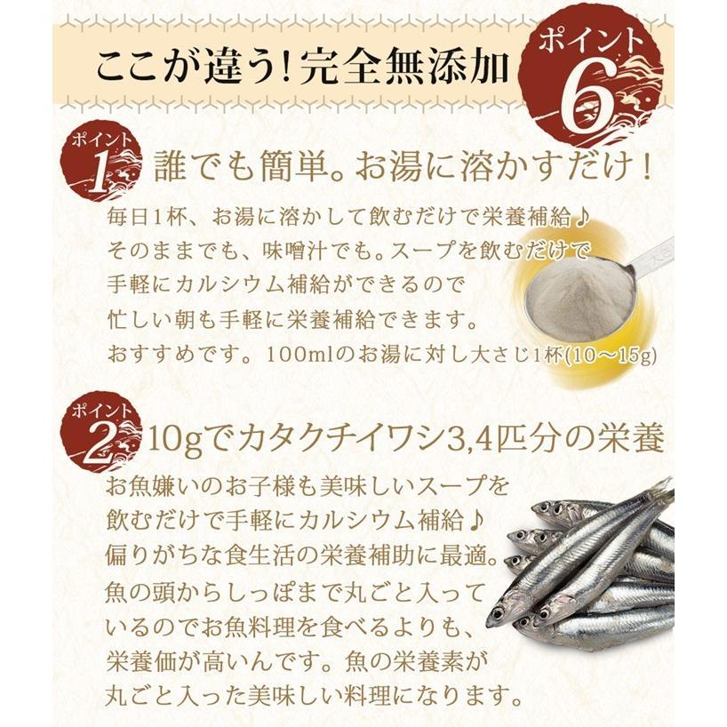 減塩食品 だし 出汁 ダシ 粉末 ペプチド スープ 和風だし 減塩 国産 無添加 食塩不使用 飲むだし かつおだし 子供 高齢者 減塩調味料|shizennomegumi|11