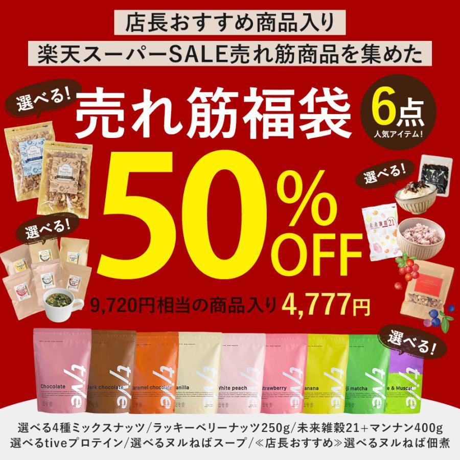 数量限定 15時のおやつフルーツ福袋 送料無料 おやつフルーツ商品合計11個入り 「大粒ドライいちじく425g」が必ず入っています 福袋 保存食 非常食 訳あり